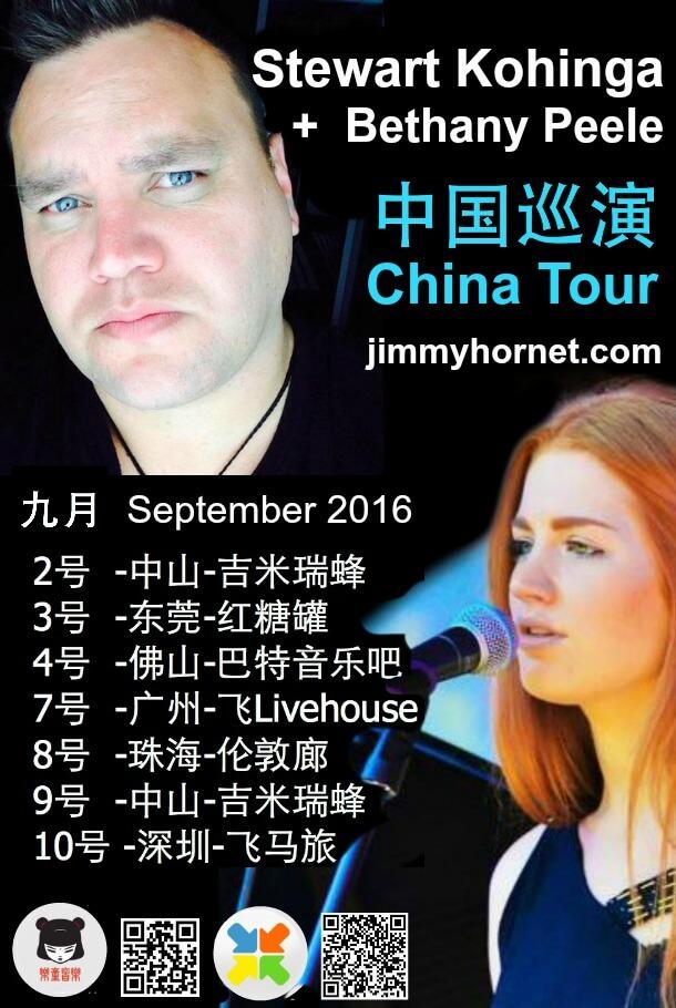 China Tour Poster