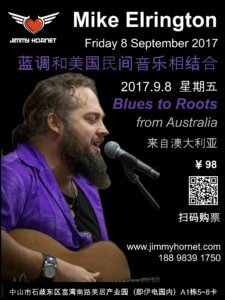 Mike Elrington Live at Jimmy Hornet Zhongshan