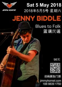 Jenny Biddle Live at Jimmy Hornet, Zhongshan China