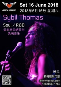 Sybil Thomas at Jimmy Hornet, Zhongshan China