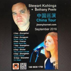 Stewart Kohinga and Bethany Peele perform for Jimmy Hornet