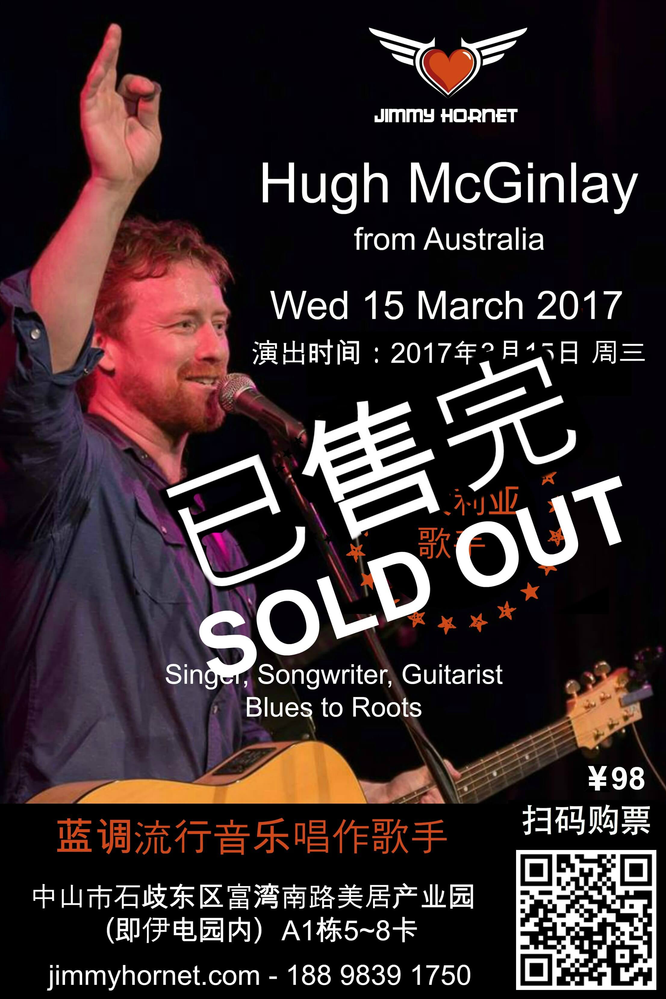 Hugh McGinlay China Tour for Jimmy Hornet