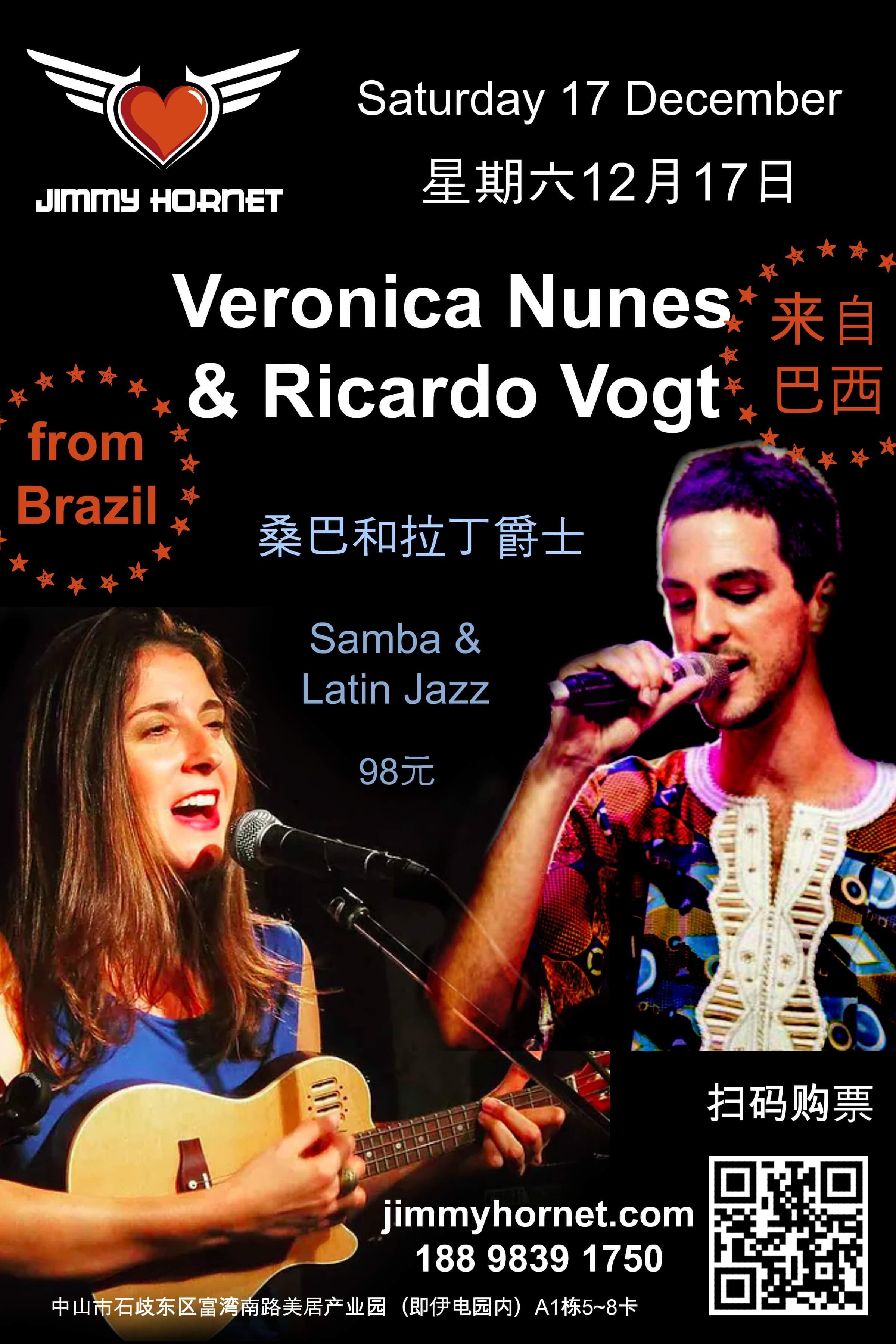 Veronica Nunes and Ricardo Vogt perform at Jimmy Hornet