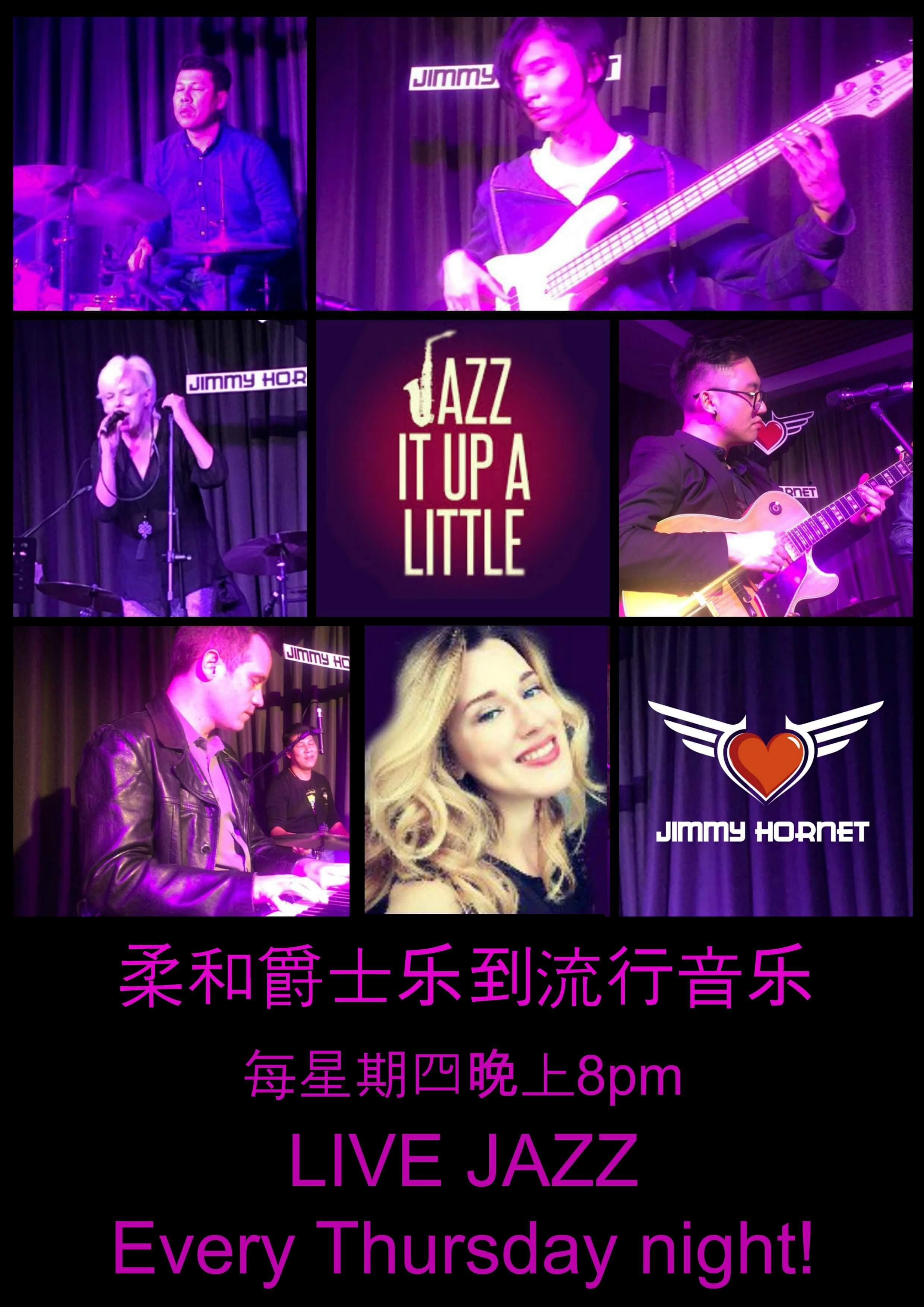 Jazz Poster May 2018